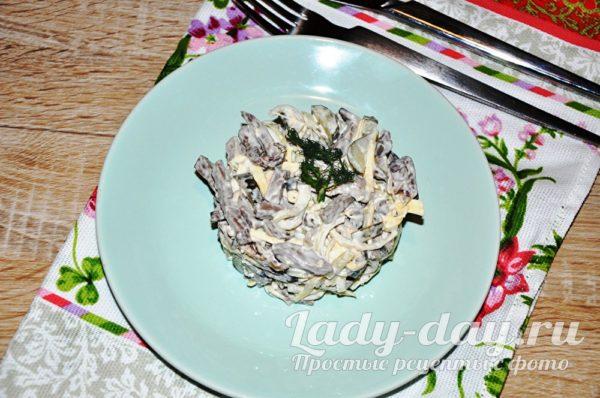 Салат из свиного сердца, рецепт с фото