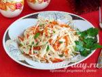 Салат из топинамбура - витаминная бомба