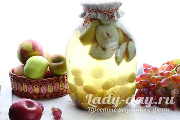 компот из винограда и яблок на зиму на 3 литровую банку
