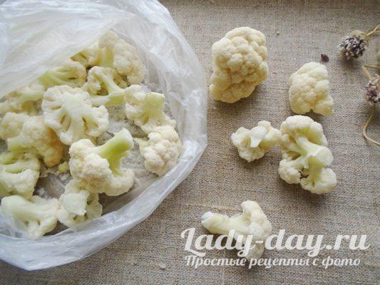 Как заморозить цветную капусту на зиму в домашних условиях