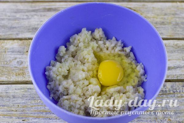 ввести яйцо