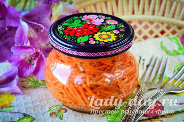 Морковь по-корейски на зиму
