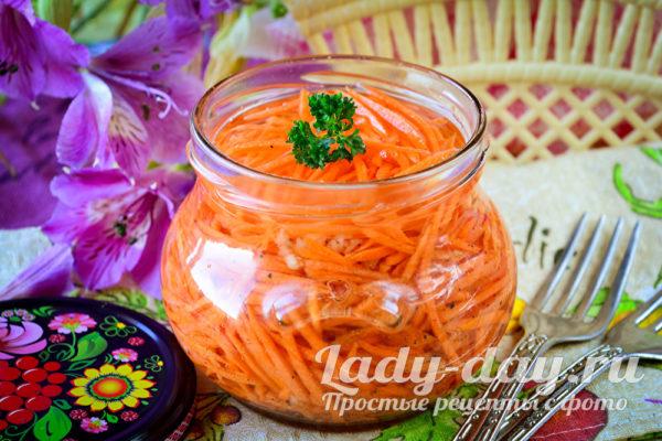 закуска из моркови по-корейски