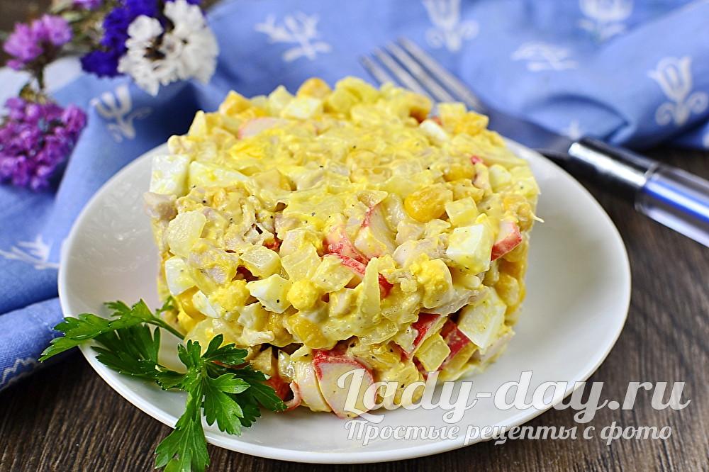 Вкусный салат с курицей и крабовыми палочками