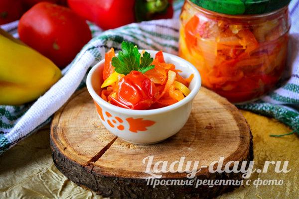 "Салат ""Парамониха"" из овощей"