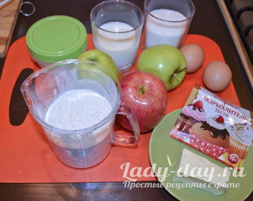 продукты на яблочный пирог