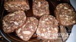 шоколадная колбаска з печеньяи