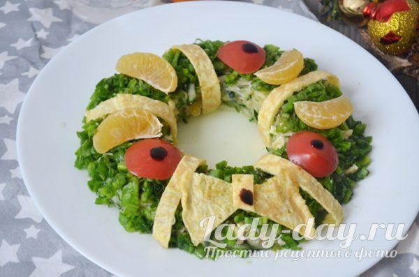 Салат новогодний венок, рецепт