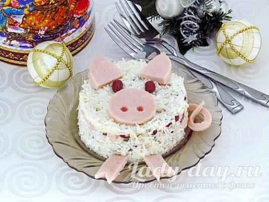Салат Свинка на Новый год