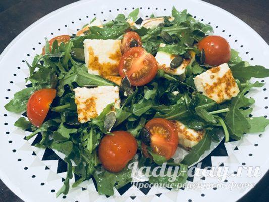 Салат с рукколой помидорами и сыром