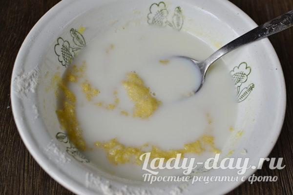 ввести молоко