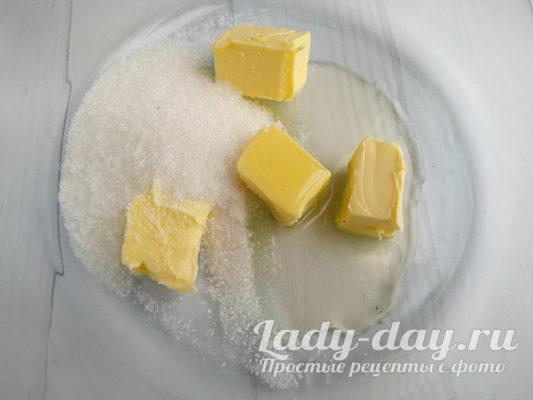 сахарный песок