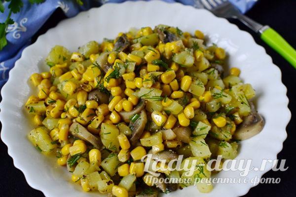 Салат с грибами и кукурузой