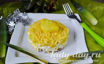 Салат с ананасами, курицей и сыром