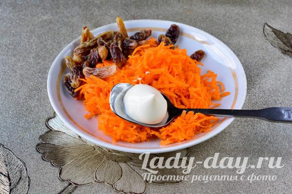 морковь с изюмом