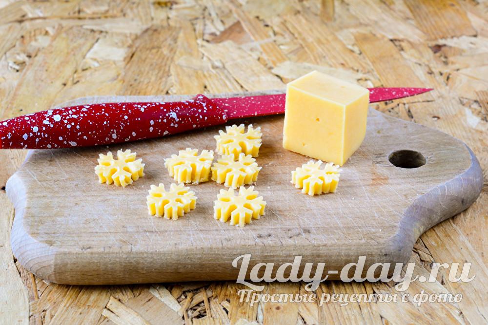 Вырезать сыр