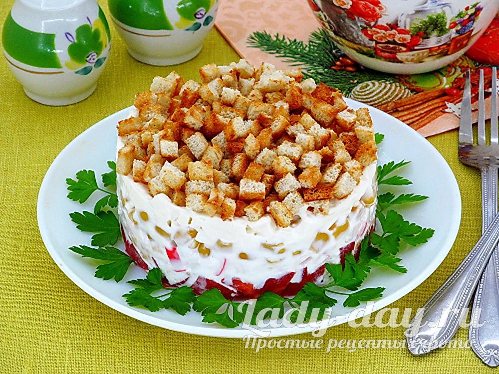 Салат Коррида рецепт с фото