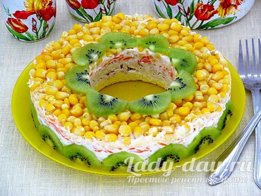 ~Салат куриный с кукурузой и киви