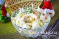 салат из кальмаров с яйцом рецепт с фото очень вкусный