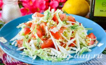 Салат с пекинской капустой и помидорами диетический