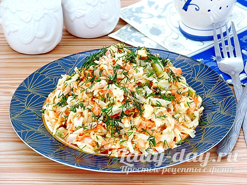 Салат «Застольный» - рецепт с фото