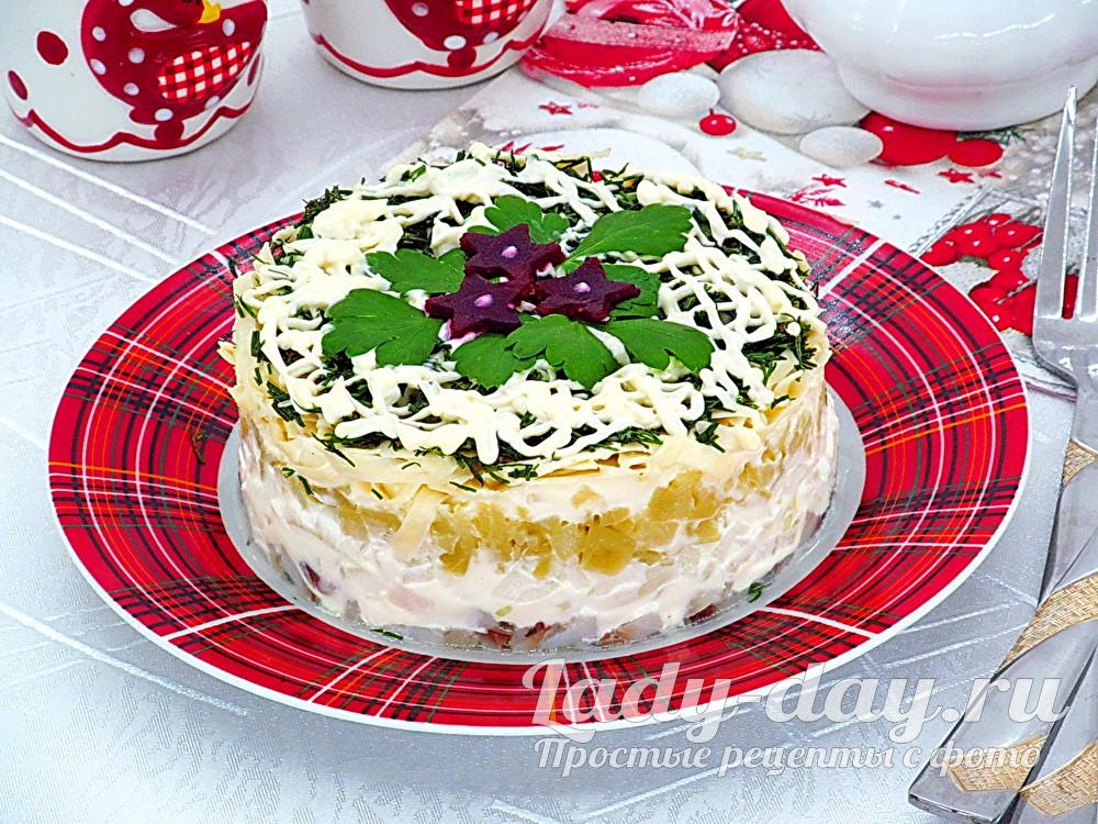 Салат с селедкой:простой и вкусный