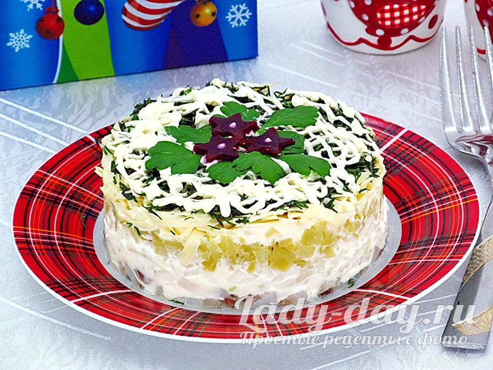 Салат с селедкой:рецепт с фото простой и вкусный