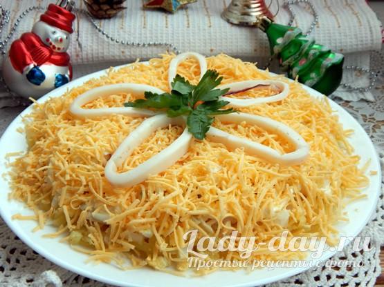 салат из кальмаров с яйцом и сыром рецепт с фото очень вкусный
