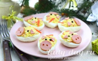"""Закуска на Новый год 2019 - фаршированные яйца """"Свинки"""""""