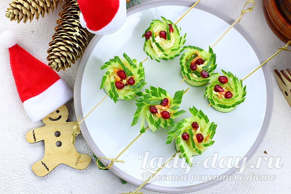 закуска из свежих огурцов на праздничный стол