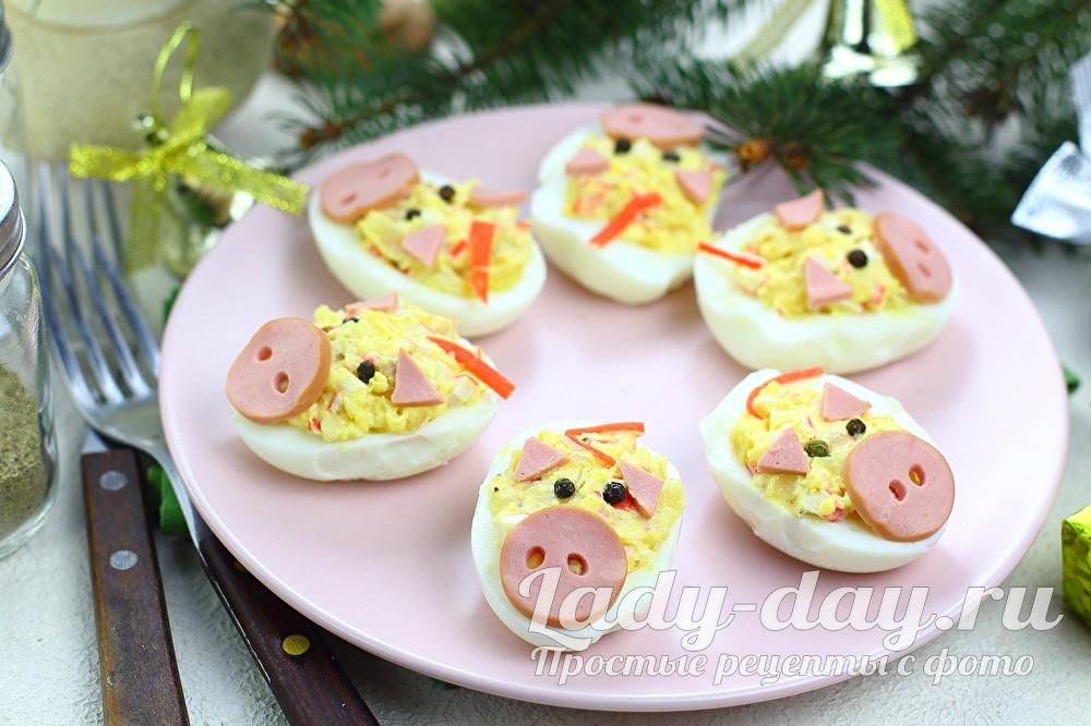 """Закуска на Новый год  фаршированные яйца """"Свинки"""""""