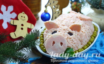 Салат свинья