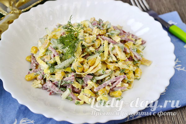 изумрудный салат