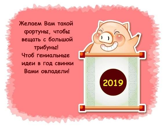 стих-пожелание на Новый год