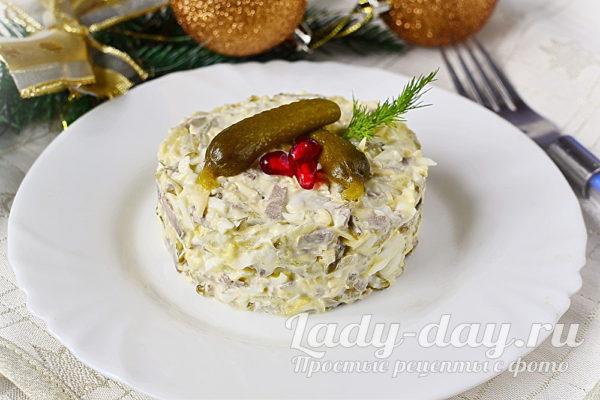 салат из печени с соленым огурцом