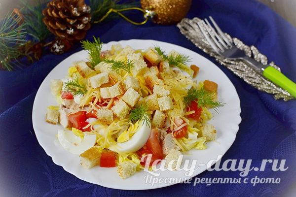 салат из рекинской капусты с сухариками и помидорами