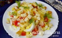 салат из пекинской капусты с сухариками и помидорами