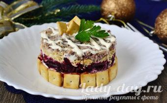 салат из сардины с крекером