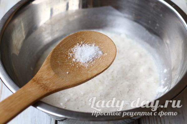 добавить соль