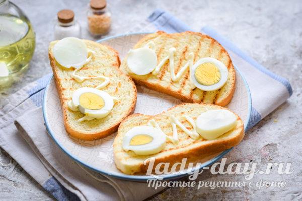 положить яйца