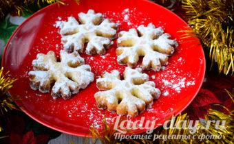 печенье снежинка