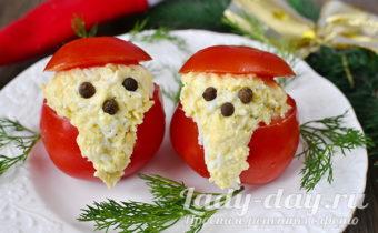 закуска Дед Мороз из помидоров