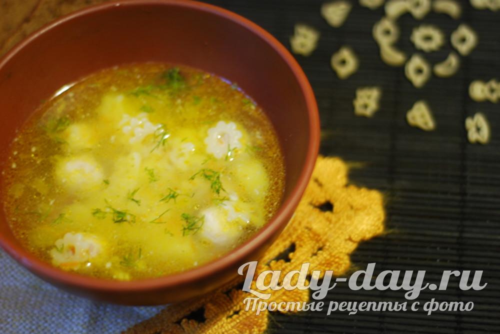 Суп с тефтелями, пошаговый рецепт с фото