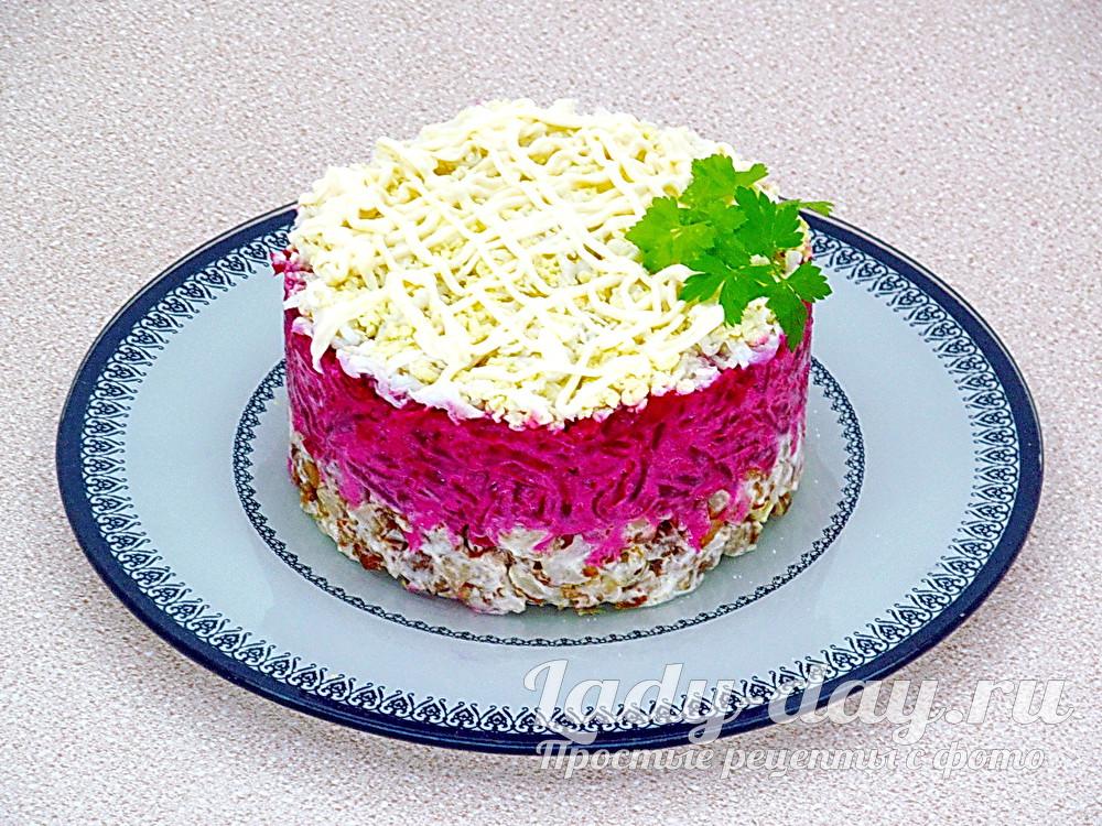 Салат Сербский рецепт с фото