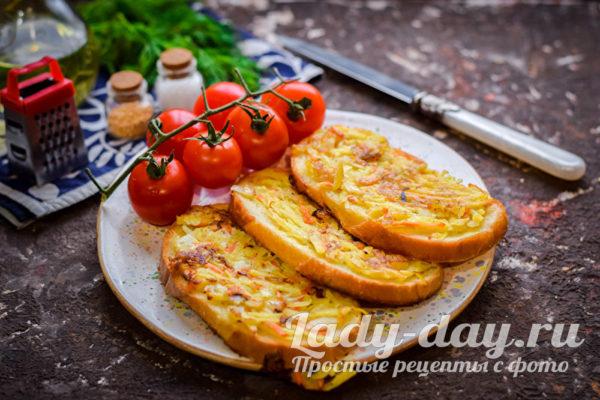 закуска готова
