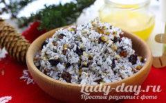 Кутья на Рождество, рецепт