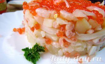 Царский салат с красной икрой
