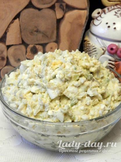 салат с авокадо рецепт с фото очень вкусный и простой