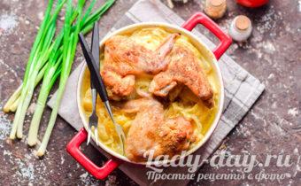картофель с крыльями