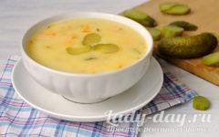 Суп с соленными огурцами